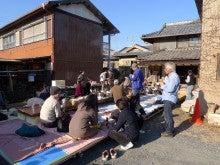 まりこの徒然手帳-餅つき忘年会風景