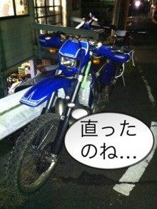 $デッキーのオフロード日記-??.JPG