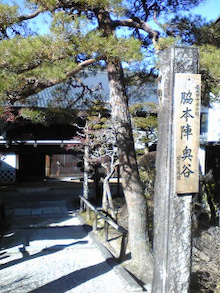 https://stat.ameba.jp/user_images/20101223/09/maichihciam549/8f/ac/j/t02200293_0240032010934123004.jpg