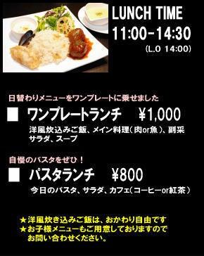 $夢のレストランを開くんだ!茨城県土浦市の隠れ家的イタリアンレストラン「Kozzy(コージー)」