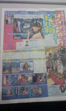 もちづきる美オフィシャルブログ「るみポタ」powered by アメブロ-101222_1119~01.jpg