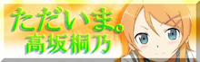$アニメDWI置き場