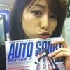 日本レースクイーン大賞セカンドステージ進出!の画像
