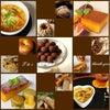★2010年レッスンで登場した パン&スイーツ&おすすめのお茶【 part Ⅱ】の画像