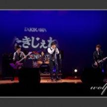 たきじぇね2010