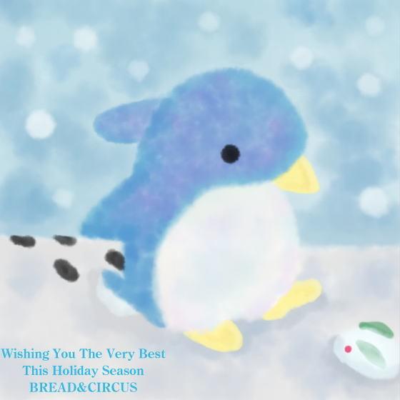 ブレッド&サーカス・ブログAbsolutely Delicious!-ペンギン
