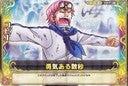 $One Piece (ワンピース) 海賊たちのブログ-コビー