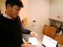 ◇安東ダンススクールのBLOG◇-2010122420120002.jpg