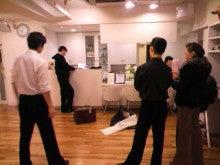 ◇安東ダンススクールのBLOG◇-2010122420120001.jpg