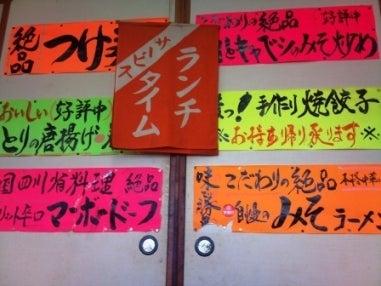 サロンマーケティング研究所ブログ-tennani