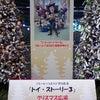 2010 クリスマス☆イルミネーションの画像