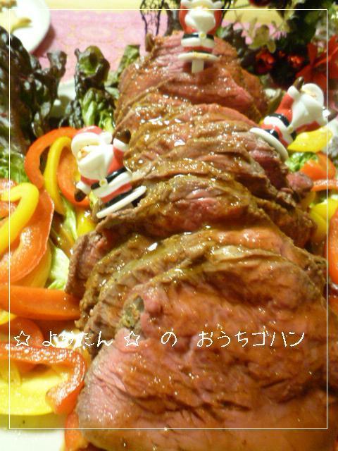 ☆ よりたん ☆ の おうちゴハン