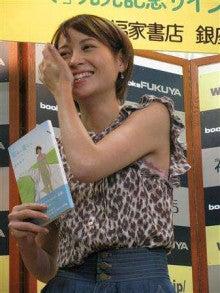 takoyakipurinさんのブログ-グラフィック1225004.jpg