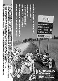 いしこうのラーメン日記-Cover_2