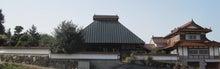 体験ハウス かやぶき別荘 in 福富