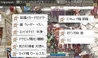 ヴァーチャルネットプリンセス☆しきみ姫18歳 キャピッv