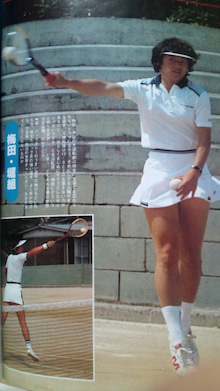 テニス パンチラ JC 中学テニス部 東京都大会 団体の部 6年ぶりの優勝! | 富士見丘学園
