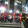 happy merry christms☆の画像