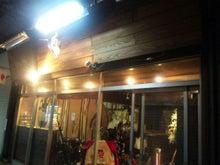 【シルバーアクセサリー】 横浜・六角橋 : きらり屋・レジェンド    のブログ-101225_221521_ed.jpg