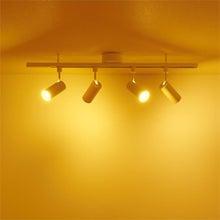無印良品 システムライト(本体+スポットライト×3、ELPA LED電球(