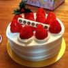 クリスマスケーキ 25日の画像