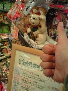 かふぇ・あんちょび-201012261049000.jpg