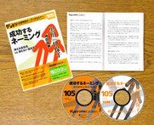 サロンマーケティング研究所ブログ-CD