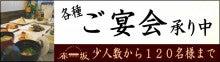 ジローのブログ-ennkaibana-1