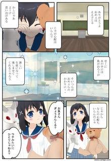 ガンバレ!コミpo!ちゃん-h13