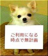 アイタンのFXブログ