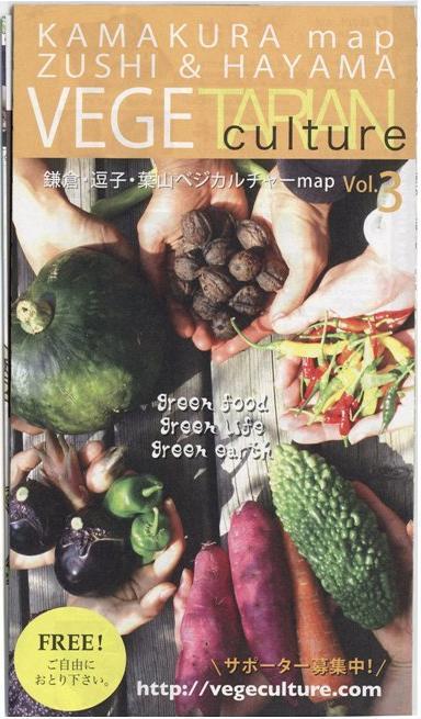 ***  Nature artist H a r u y o  T a k a y a m a   *** -Kamakura Vege culture Map