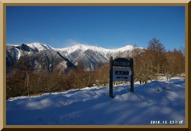 ロフトで綴る山と山スキー-1223_0843