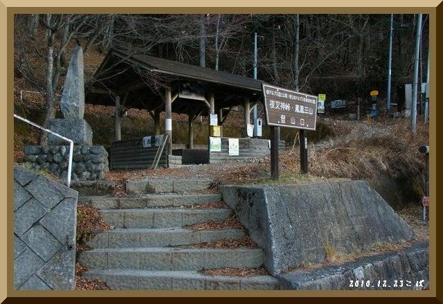 ロフトで綴る山と山スキー-1223_0712