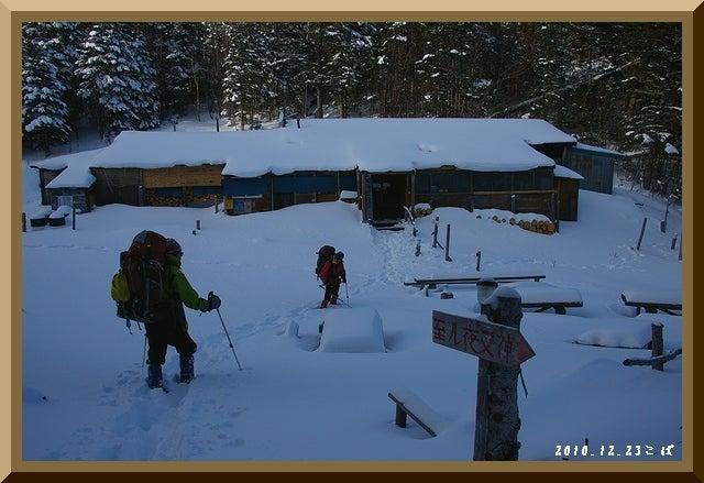 ロフトで綴る山と山スキー-1223_1455