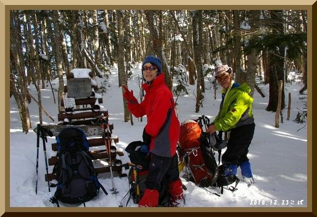 ロフトで綴る山と山スキー-1223_1349