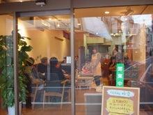"""安心して繋がる場を☆あいあい""""お茶芽め""""のブログ-コミュニティカフェ・樹空"""