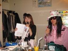 カラーカウンセリングルームのあるカフェ・バー 「SPRING NOTE」をOPEN! 闘魂セラピスト☆ほしりえこの日記
