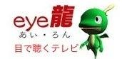 $「かおりんスーパーワールド」From:岡本かおり-IMG_5625.jpg