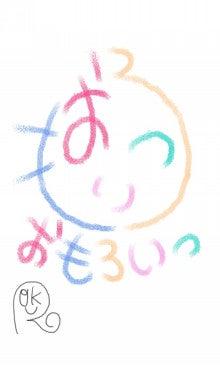 $ROKU WORLD-おもろいっ