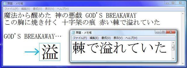 あふれる 漢字の話 Pu コのブログ