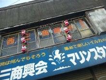 【シルバーアクセサリー】 横浜・六角橋 : きらり屋・レジェンド    のブログ-101227_140305_ed.jpg