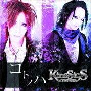 CODE7203-KineSicS ユウギ オフィシャルブログ「電脳遊戯」by Ameba