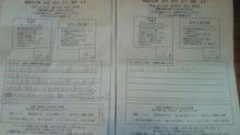 ラーメン屋日記『ラーメンにっこう』@滋賀-201012271716000.jpg