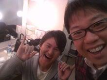 天野ひろゆき オフィシャルブログ powered by Ameba-2010122718380000.jpg