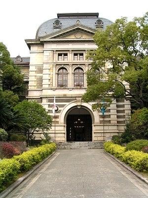 岐阜県県政資料館