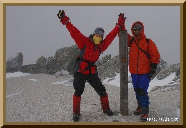 ロフトで綴る山と山スキー-1224_1010