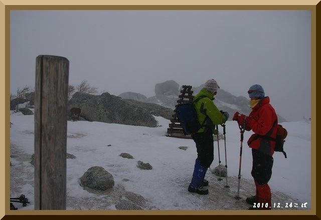 ロフトで綴る山と山スキー-1224_1011