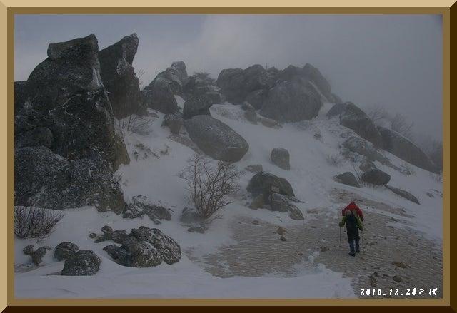 ロフトで綴る山と山スキー-1224_0925