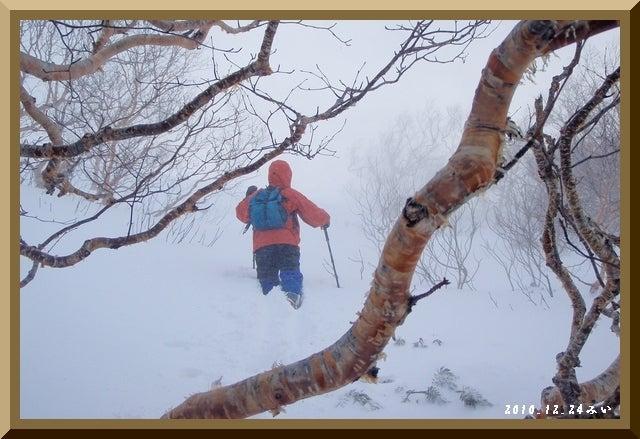 ロフトで綴る山と山スキー-1224_0935