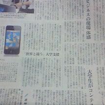 27日朝刊